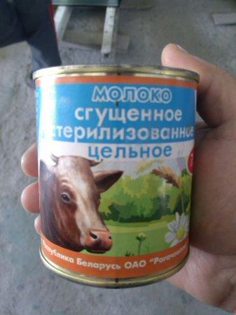 Фотофакт: На Рогачёвском РМКК начали платить зарплату сгущёнкой