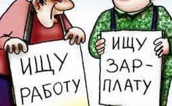 Министерство по налогам и сборам Беларуси сформирует список тунеядцев к 1 августа 2016 года