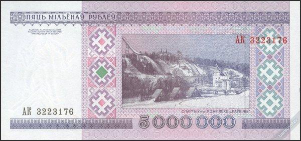 Видеофакт: Беларусь вернулась в 1997 год