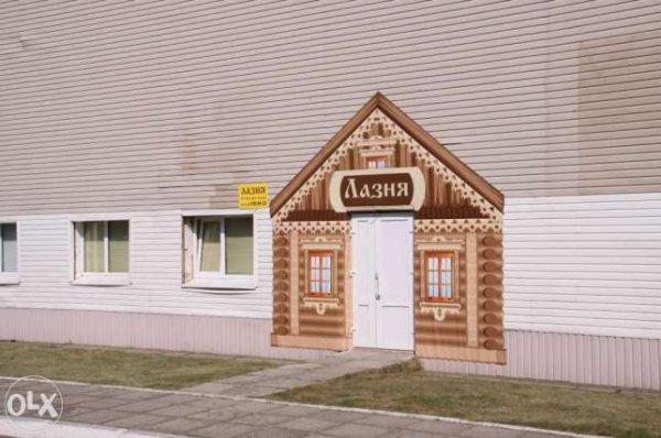Русская баня на дровах «Лазня» в Рогачеве