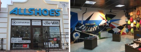 """Интернет магазин """"Allshoes"""" популярен не только в Украине"""