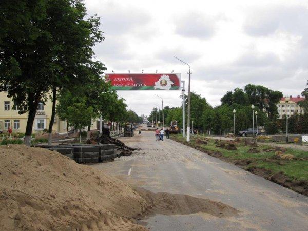 Улица Ленина в Рогачёве будет перекрыта до 10 августа