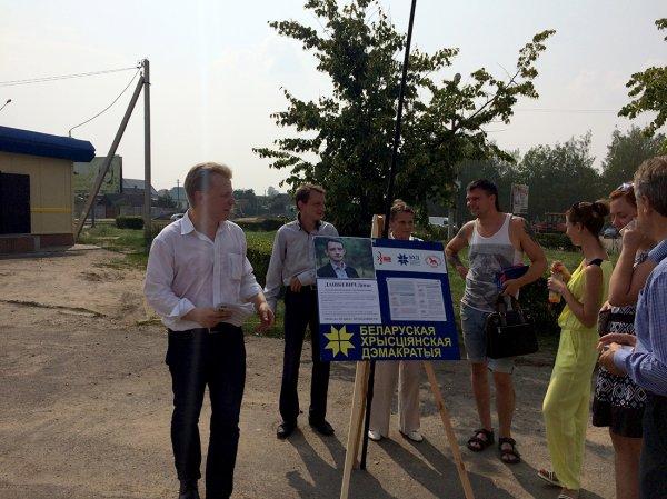 Фоторепортаж: В Рогачёве прошёл пикет в поддержку Дашкевича и Литовченко