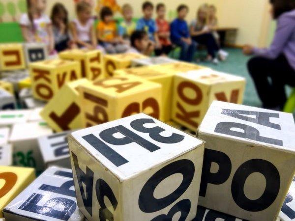 Кубики Зайцева оригинальная и надежная методика раннего развития детей