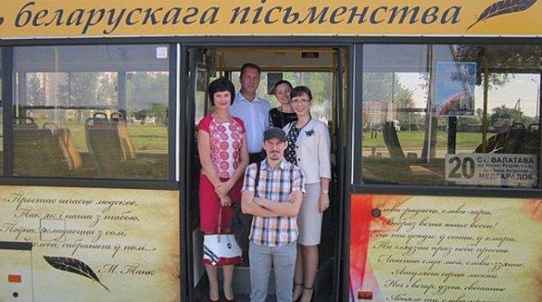 """В Гомеле и Рогачеве на маршруты вышли """"поэтические"""" автобусы"""