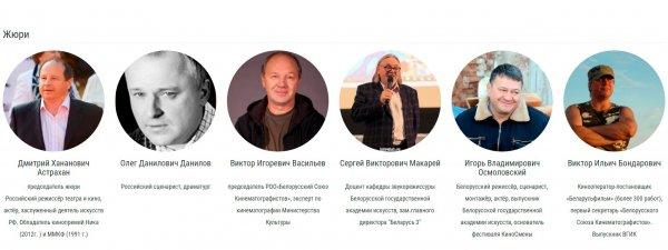 Наш город снова обсуждают за границей: Рогачевский фильм ОД1Н вошел в ТОП 3 лучших фильмов Беларуси