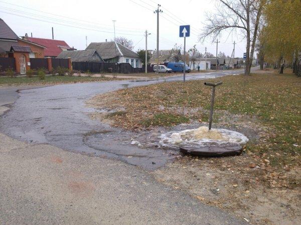 Жители Рогачёва властям города: за что мы платим коммуналку?