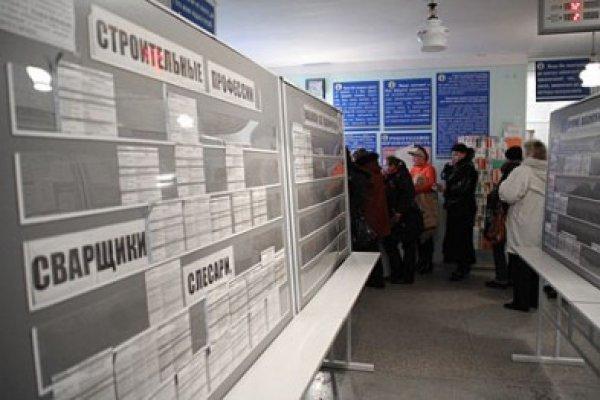 """Аналитики онлайн издания """"Труд. Эксперт"""" рассказали об особенностях белорусского рынка труда"""