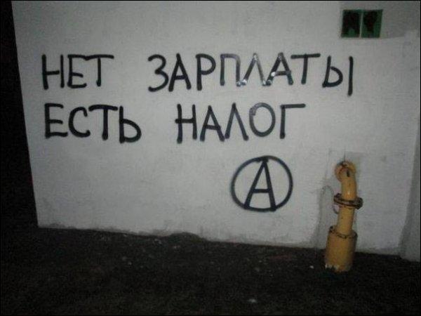 Декрет о «тунеядстве»: Как оставить Рогачёвскую налоговую ни с чем