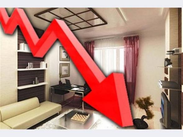 В Рогачёве резко обвалились цены на недвижимость