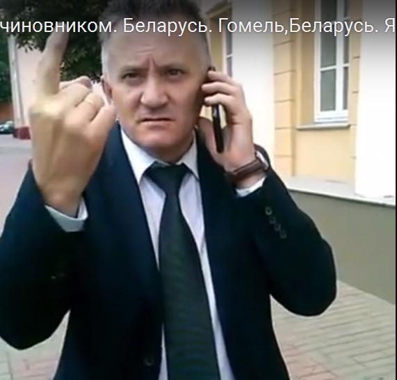 """Корольчук умудрился оскандалиться и в Гомеле: """"Вы не Народ, посмотритесь в зеркало"""" – видео"""