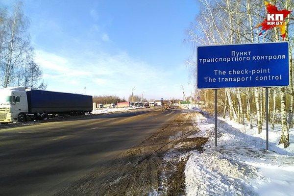Россия намерена в дальнейшем пресекать контрабанду запрещённых продуктов через Беларусь