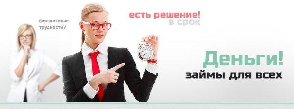 Первый микрокредит без процентов: реально ли это в Беларуси?