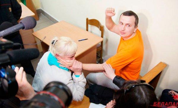 Блогера Максима Филипповича освободили после 25 дней ареста
