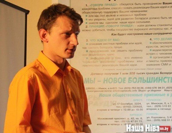 Месяц работы активиста Дашкевича в Поболово: Центр культуры начинает выходить в районные лидеры по посещению платных мероприятий
