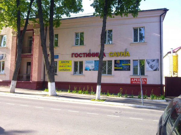В Рогачеве открылась «Студия красоты и здоровья»