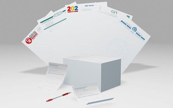 Печать бланков от типографии «Принт сервис групп»