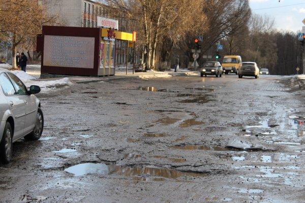 Рогачёв: заплати налоги и найди дороги – видеорепортаж