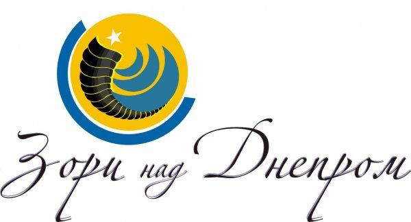Праздничная программа межрегионального фестиваль искусств «Зори над Днером»