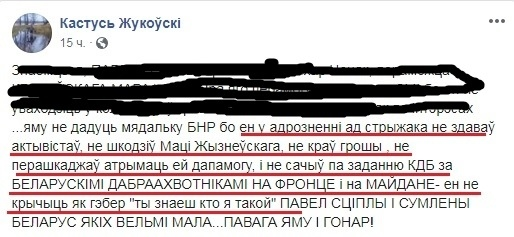 Пауки в банке или Осеннее обострение: Лидер белорусских правозащитников обратился в милицию с заявлением на Дашкевича