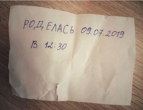 Милиционеры нашли в Рогачёвском районе девушку, которая оставила новорожденного ребёнка в туалете больницы