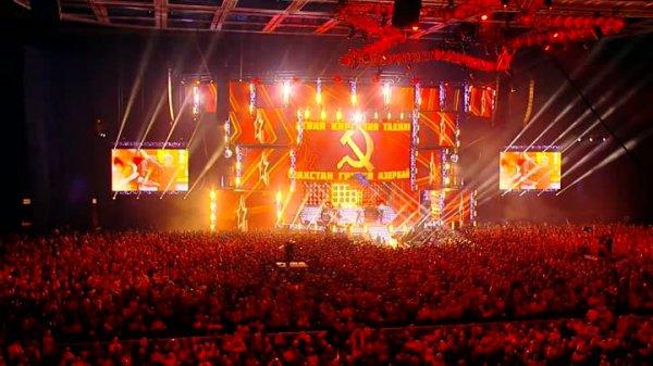 Поболовский Центр Культуры совершит гастрольный тур с концертной программой «Рождённые в СССР»