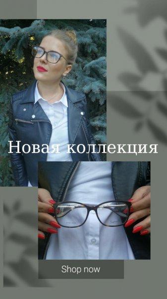 Сеть оптик сладких цен «Халва» теперь и в Рогачёве!