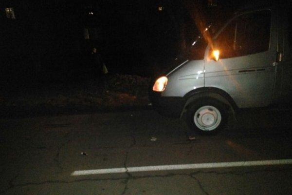 В Рогачеве пьяного пешехода сбил «ГАЗ»
