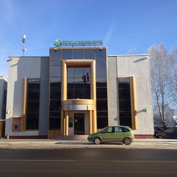 Это как понимать? БПС-Сбербанк стал брать 5 рублей комиссии за каждый платёж