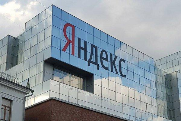 Дашкевич предложил предоставить больше финансовой свободы учреждениям культуры