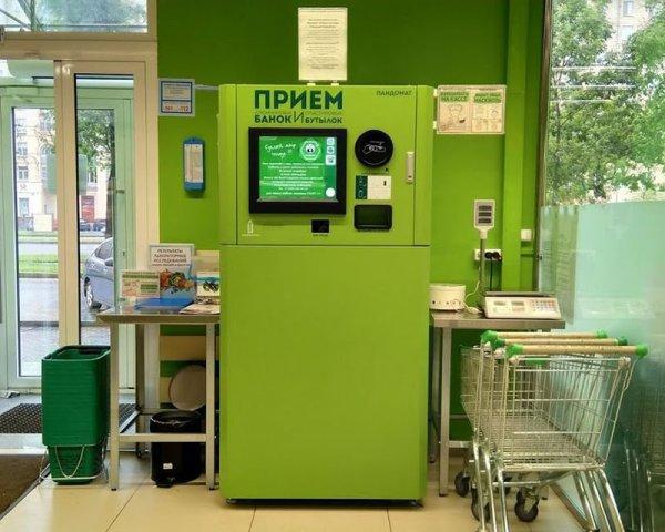 Почти как в СССР: В Рогачевских магазинах скоро начнут принимать бутылки