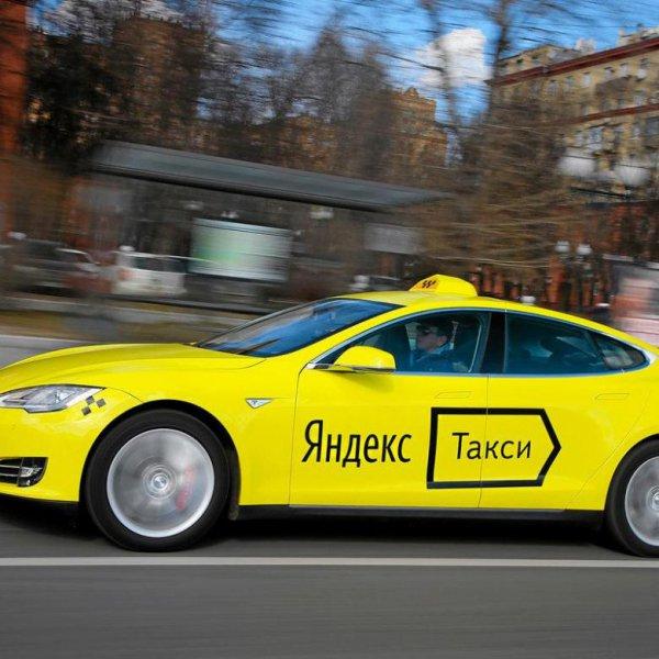Компания «Яндекс Такси» набирает на работу в Рогачеве водителей