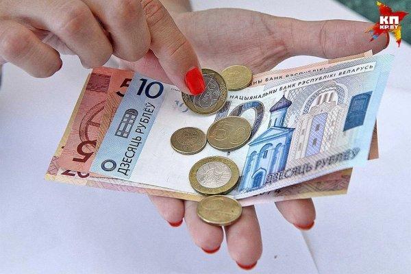 Менее 13 % Рогачевцев получают официальную среднюю зарплату по стране: SMM-опрос