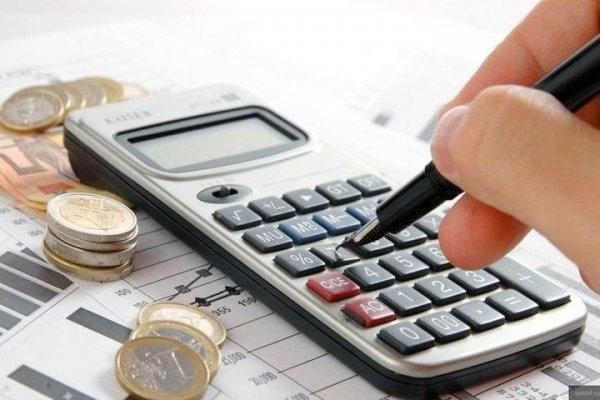 Как сэкономить на подоходном налоге