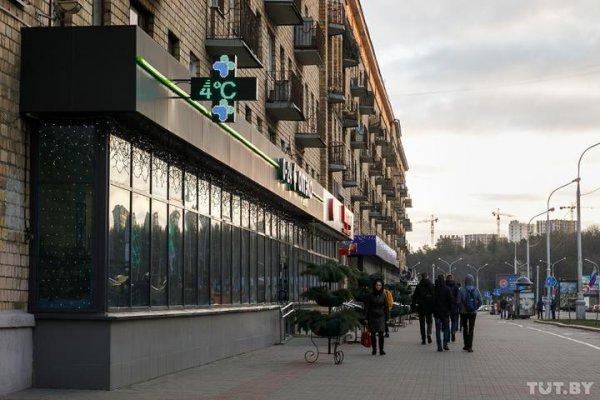 На территории Рогачевского района объявлен оранжевый уровень опасности!