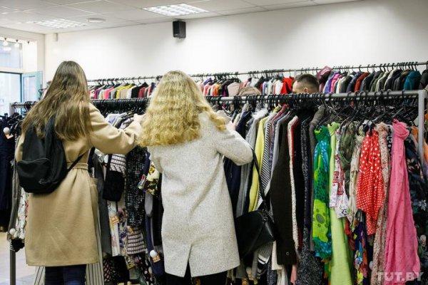 В Беларуси могут запретить «Секонд-Хенды»: белорусскую одежду не хотят покупать