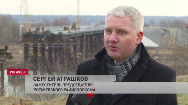 Новый мост в Рогачёве закончат в 2022-м. Как будут переправляться через Днепр до этого времени