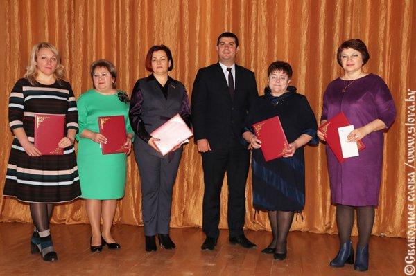 В Рогачеве прошёл конкурс «Учитель года» - фото