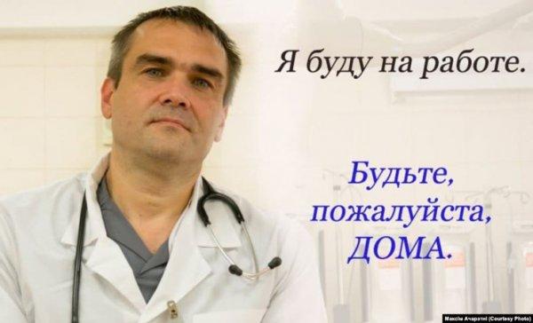 Главный врач детской больницы Минска призвал людей оставаться дома