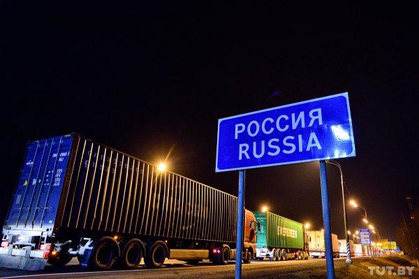 Сегодня ночью Россия полностью закрывает границу с РБ. Рогачевцы не смогут выехать на заработки в РФ
