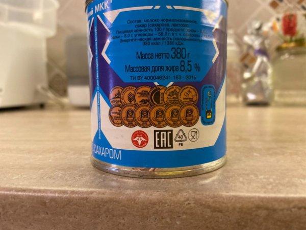 Легендарная Рогачевская сгущёнка: Почему это тот самый вкус из детства?