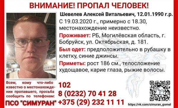 Мужчину, спрыгнувшего с моста в Жлобинском районе, не могут найти уже 10 дней