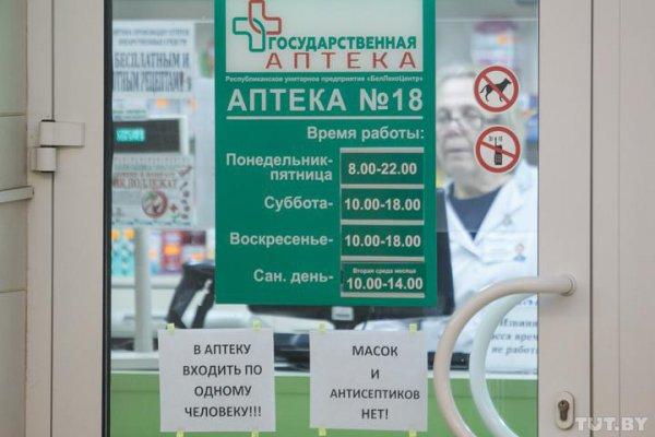 Цены на антисептики и маски зашкаливают. У властей лопнуло терпении, и они вмешиваются в ситуацию