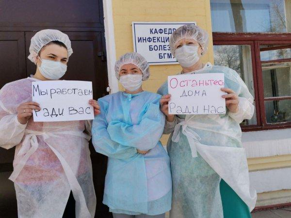 Обращение редакции «Рогачёв Онлайн» к жителям Рогачёвского района