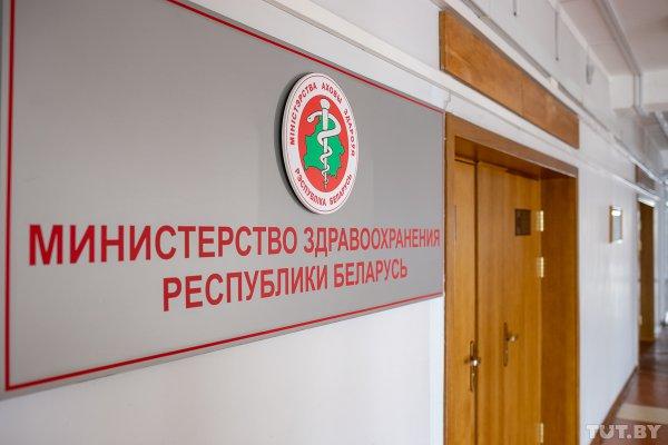 В Беларуси зарегистрировано 6723 случая COVID-19 и 55 смертей от коронавируса