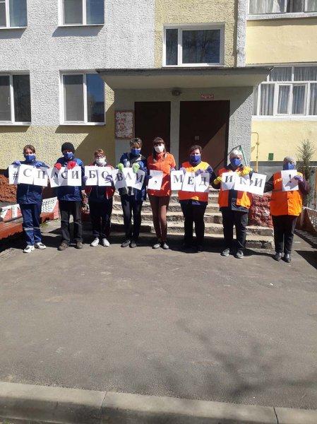 КЖЭУП «Рогачёв» провёл акцию в поддержку медиков ЦРБ – фотофакт