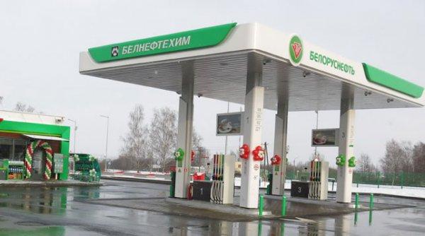 С 3 мая в Беларуси снижается розничная цена на автомобильное топливо