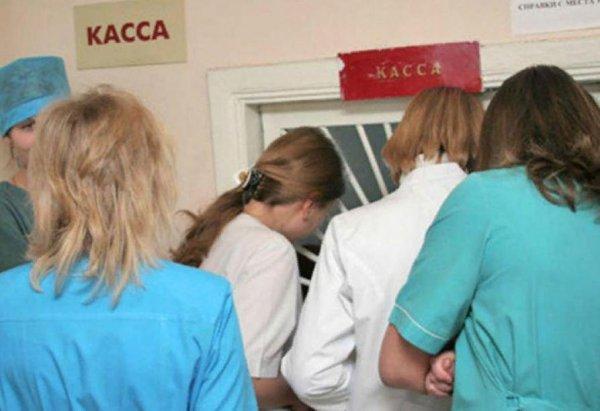 Минздрав разъяснил вопрос о надбавках медработникам при работе с инфекциями