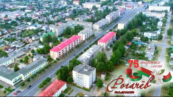 #ДеньПобедыДома: Более тысячи жителей Рогачёва исполнили легендарный хит Онлайн – видеофакт