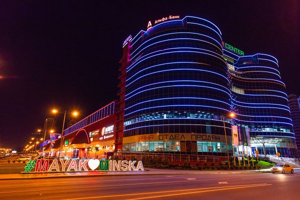 1% - и вы становитесь покупателем квартиры в столице! Покупайте престижное жилье в центре Минска в рассрочку на 100 месяцев!